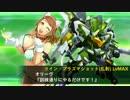 スーパーロボット大戦X-Ω 水着カットインだよ、全員集合!!(女性限定)