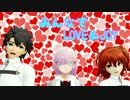 【Fate/MMD】みんなでLOVE&JOY