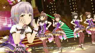 デレステ「イリュージョニスタ!」MV(ドッ