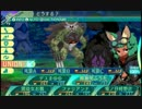 闇と光の世界樹の迷宮5 実況プレイ Part96