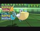 【ポケモンSM】最強の水鳥!ペリッパー【シングルレート】