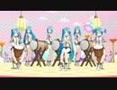 【カバー曲】サマーアイドル / OSTER project
