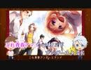 【ニコカラ】これ青春アンダースタンド (Off Vocal) -3