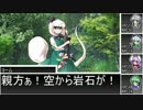 【SW2.0】5面ズ達のソード・ワールド2.0 part3-3【東方】