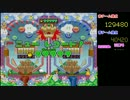 【マリオパーティ5】フラワーガーデン+パニックピンボール>99999点【TAS】