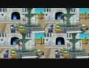 【ゲーム立体視】ECO 3D散歩 第三弾 アップタウン