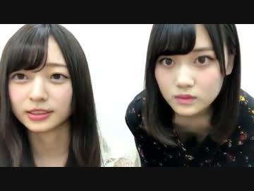 乃木坂 showroom 動画