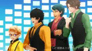 【MMD刀剣乱舞】ハッピーシンセサイザ【お