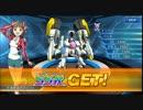 スーパーロボット大戦X-Ω [スパクロ] きらりんロボ他 アイマス3作品イベ 2