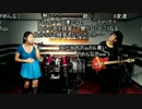 DTM「すごいバンド見つけた。」動画にドラムとベースを入れてみた