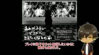 【刀剣乱舞】雨の館を猫と行く 前編【偽