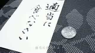 【 ニコカラ 】 弧食 on vocal