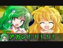 【東方卓遊戯】幻想廻演季団の送るダブルクロス3rd 2_2【TRPG】
