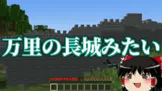 【Minecraft】クローンな僕と魔女宗クラフ