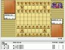 気になる棋譜を見よう1108(斎藤七段 対 菅井王位)