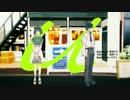 ニコカラ/U /on vocal