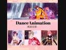 【幻想神域】ダンス動画-桃源恋歌-