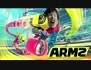 """ARM""""Z"""""""