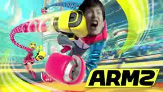 """ARM""""Z"""" thumbnail"""