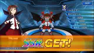 スーパーロボット大戦X-Ω [スパクロ] きら