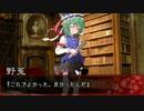 【そろそろガーデン】薔薇の一生は短い TRPG1【ぞろぞろガーデン】
