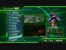 【地球防衛軍4.1】武器使い捨てINFERNO縛り st75①【レンジャー】