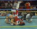 獣神サンダーライガー VS ブラッド・アームストロング 92年7月18日 WCW