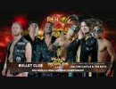 【ROH】ダルトン・キャッスル&ザ・ボーイズ(ch.)vsバレット・クラブ