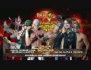 【ROH】キャッスル&ザ・ボーイズ(ch.)vsデリリアス&ライガー&ミスティコ