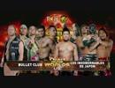 【ROH】ロス・インゴベルナブレス・デ・ハポンvsバレット・クラブ