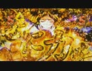 """【パチンコ】 CR3×3EYES (サザンアイズ) 大帰滅への道  """"新章"""" ⑥只眼"""