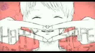 【原曲キー】HAPPY SHAPE /めこり【歌っ