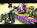 【城プロ:RE】速度計略とホーエン特技でメタグロス逆走