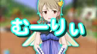 チョコぼののレーシング+α【森久保乃々合作単品】