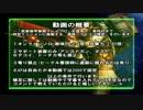 【地球防衛軍4.1】目指せ!グレイプ1級への道!【4級】:円陣 急襲