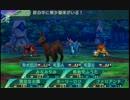 闇と光の世界樹の迷宮5 実況プレイ Part99