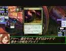 【モバマスMTG】第八章 フライデーナイトマジック.Constrictor【前半】