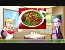 ゆかりとマキの飯テロ#03【台湾ラーメンは台湾料理ではありま...