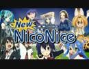 【ニコニコメドレー】NewNicoNiceを元の曲で再現してみた
