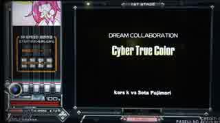 【beatmania IIDX】 Cyber True Color (SPA) 【SINOBUZ】 ※手元付き