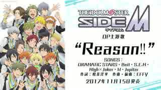 TVアニメ『アイドルマスター SideM』OP主