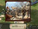 ドラゴンクエスト三国志Ⅸ Level54 濮陽奪還。