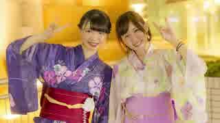 【クズ花っぷる❁】東京サマーセッション 踊ってみた【夏の思い出】 thumbnail