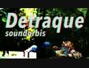 【フリーBGM】Detraque【恐怖に怯えるホラー系】