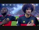 ≪2018W杯欧州予選:第8節≫ ギリシャ vs ベルギー(2017年9月3日)