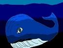 海外で話題の青い鯨をやってみる