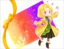 【UTAU自作音源】小さな魔法つかい【セルフカバー】