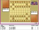 気になる棋譜を見よう1110(谷川七段 対 芹沢八段)