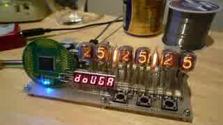 ユニバーサル基板で時計を作ってみた Vol9 【Final】