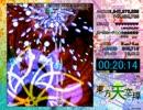 【RTA】東方天空璋 Lunatic  20分41秒